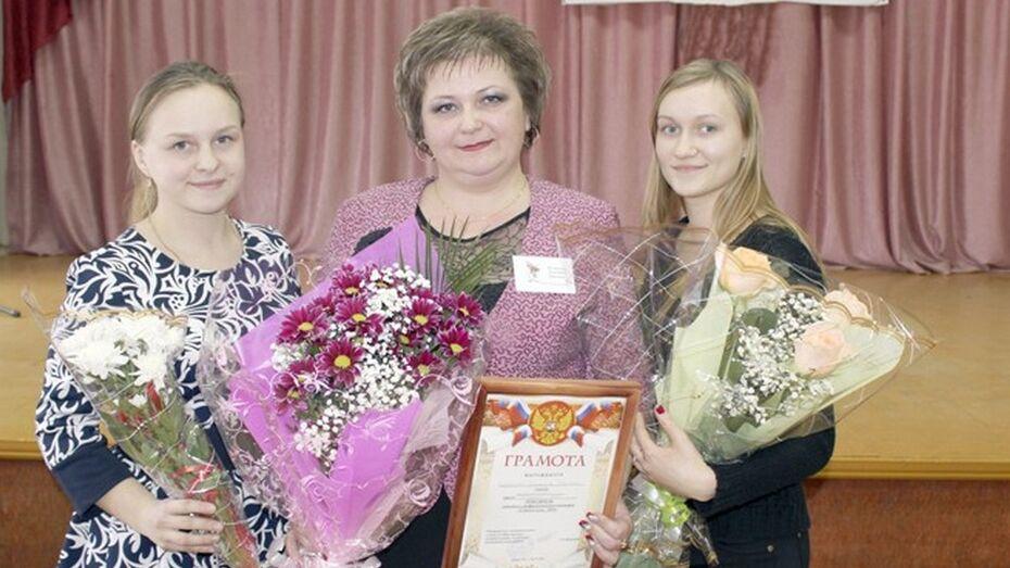 В Таловском районе выбрали педагога года-2016