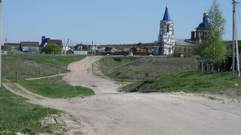 В рамонской Нелже построят дорогу за 23 млн рублей