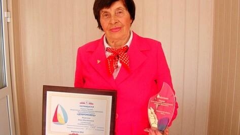 Жительница Бутурлиновки стала лауреатом премии «Добронежец»