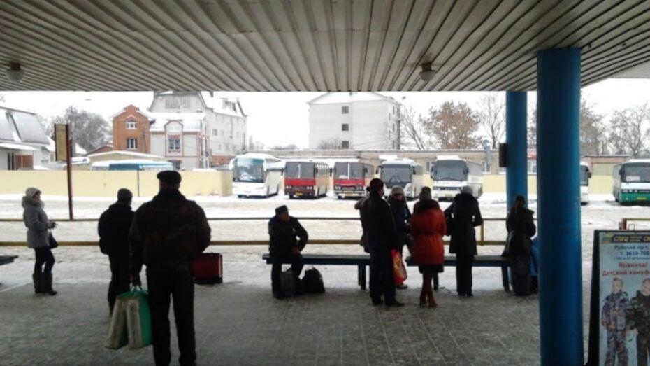 На центральном автовокзале в Воронеже ищут бомбу