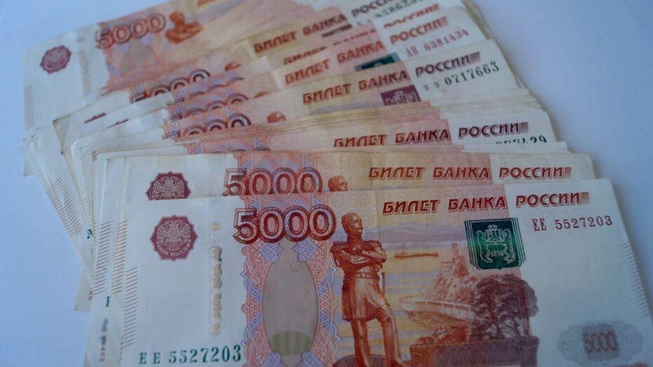 В Воронежской области мошенник снял с карты пенсионерки 110 тыс рублей