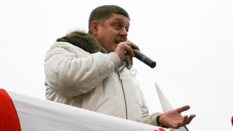 Руководство «СР» посоветовало переизбрать Олега Пахолкова главой воронежской партячейки