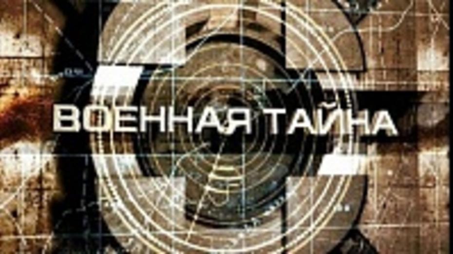 На федеральном ТВ выйдет программа о воронежском заводе ВАСО