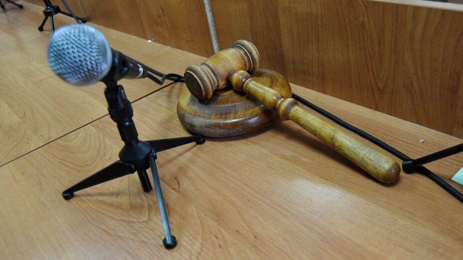 Житель Воронежской области заплатит штраф за дачу взятки начальнику отдела наркополиции