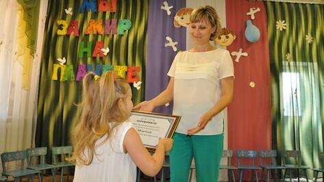 Павловский детский сад получил подарочный сертификат от главы администрации района