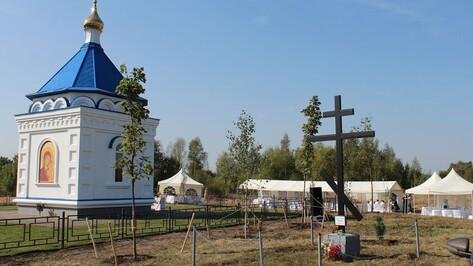Верхнехавцы построили часовню на малой родине
