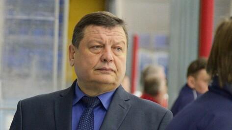 Главным тренером воронежского «Бурана» стал Сергей Карый