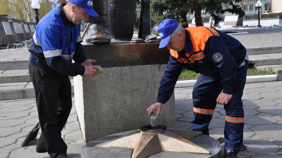 Накануне 70-летия Великой Победы в Павловске погас Вечный огонь