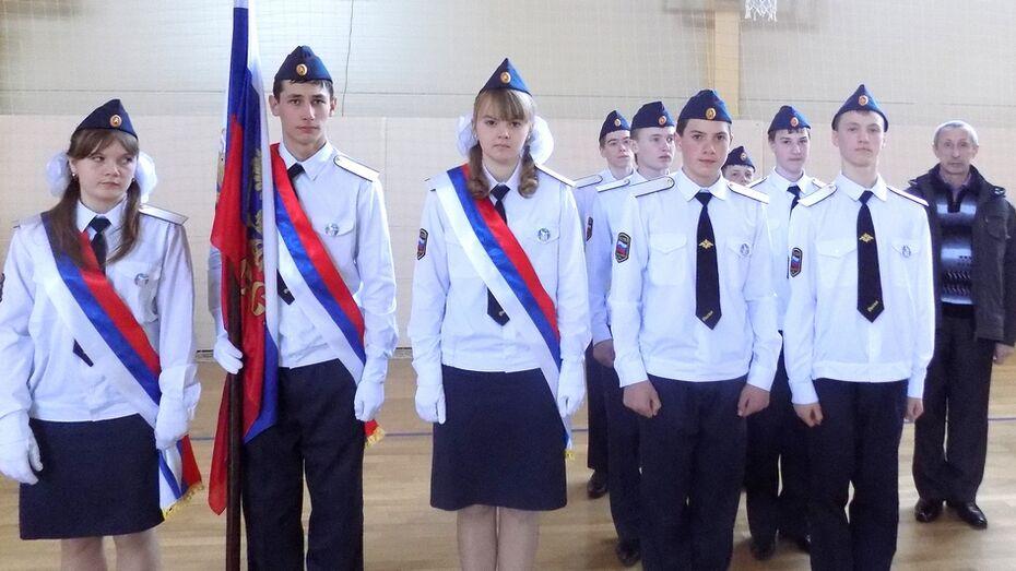 Семилукские школьники вышли в финал областной военной игры «Победа»