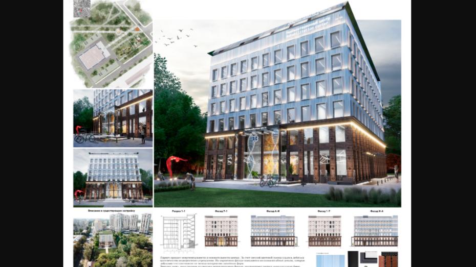 Воронежцам показали варианты проектов 6-этажного медцентра за цирком