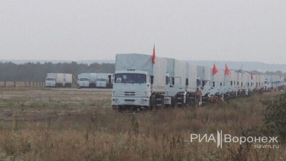 В Воронеже сделает остановку 12-й гуманитарный конвой