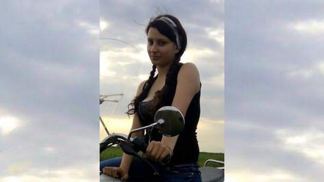 Поворинские полицейские попросили помочь в поисках пропавшей 18-летней девушки