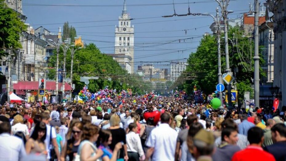 Центр Воронежа перекроют 1 мая