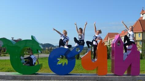 Кантемировские школьники победили на всероссийском творческом фестивале в Сочи