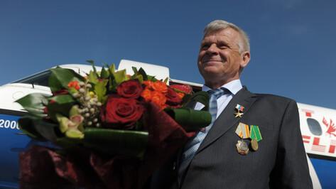 Герой труда России Юрий Коннов вернулся домой