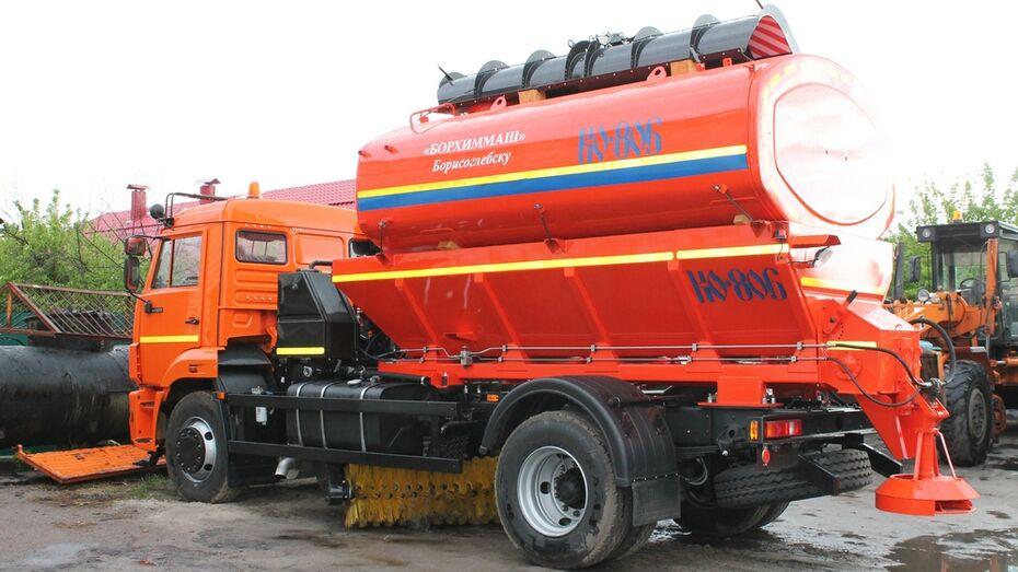Борисоглебск получил для полива газонов спецмашину за 3,5 млн рублей