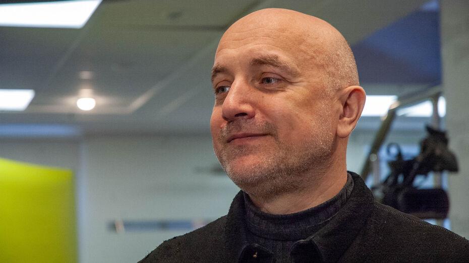 Захар Прилепин огласил хедлайнеров фестиваля «Русское лето» в Воронеже
