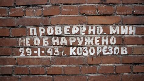 Незажившие раны. Где в Воронеже сохранились следы Великой Отечественной войны