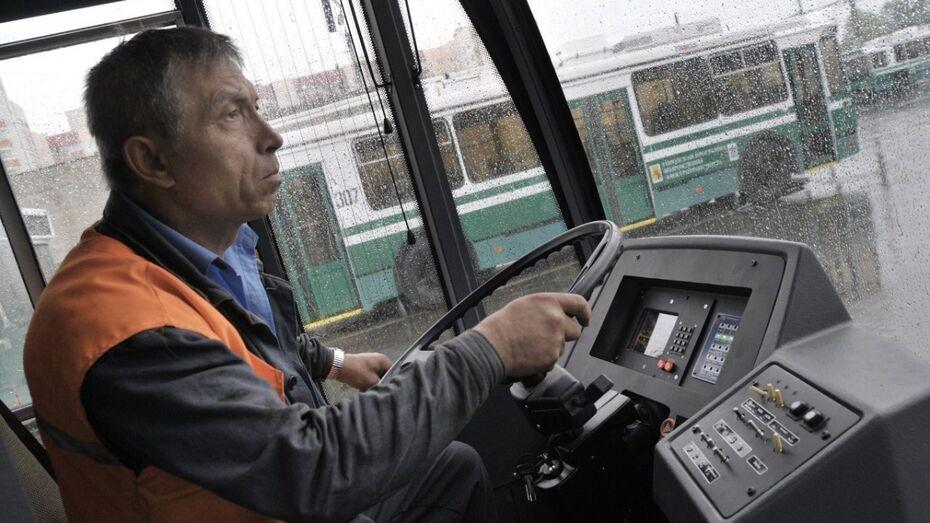 «Воронежпассажиртранс» оденет водителей маршруток в униформу