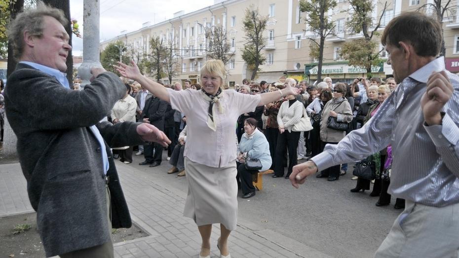 Путеводитель по Дню города. Как пройдет главный праздник Воронежа
