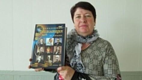Имя репьевца Валерия  Гончарова внесли в Авиационную энциклопедию