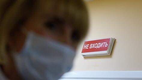 Облздрав рассказал о мерах по оптимизации работы воронежских поликлиник