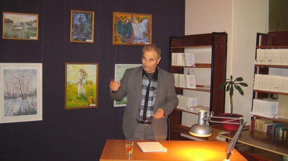 В Лисках день памяти поэта-земляка Александра Петрова проведут в соцсетях