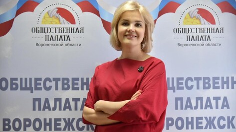 Интервью РИА «Воронеж». Наталия Хван – о многодетности, бизнесе и общественной нагрузке