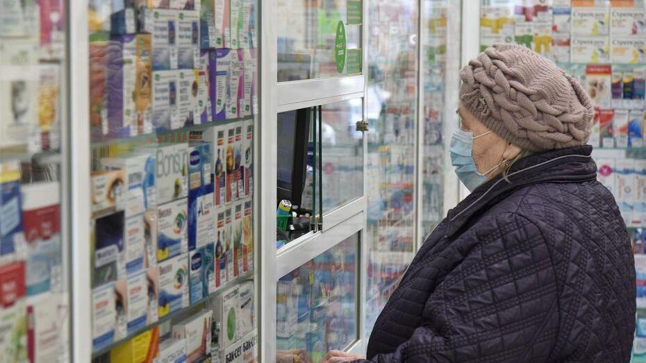 Губернатор поручил решить проблему с отсутствием лекарств в воронежских аптеках