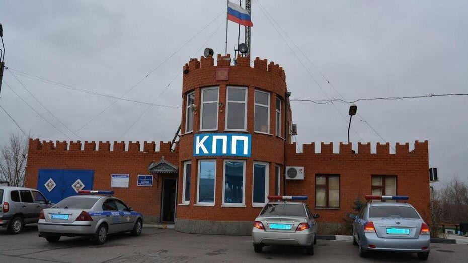 В Богучарском районе задержали перевозившего гашиш ростовчанина