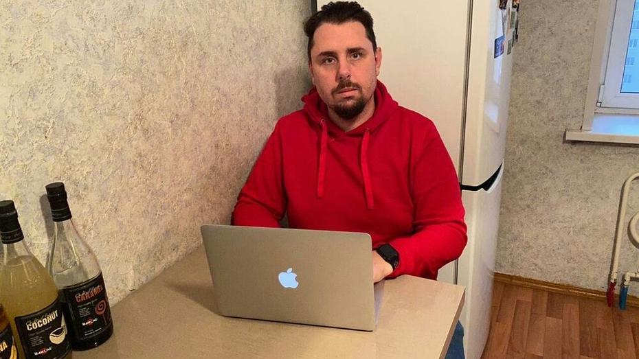 Воронежский руководитель IT-подразделений Владимир Черникин: «Удаленка упрощает жизнь»
