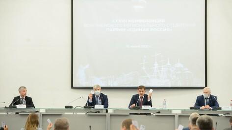Воронежские депутаты Госдумы расскажут, чем занимались пять лет