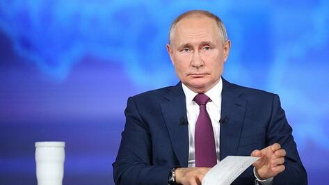 Вакцинация, детские выплаты и рост цен. О чем рассказал президент Владимир Путин