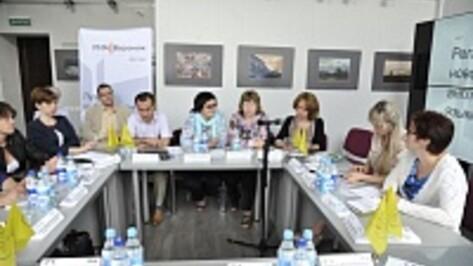 Круглый стол РИА «Воронеж»: Как продать туристические возможности региона