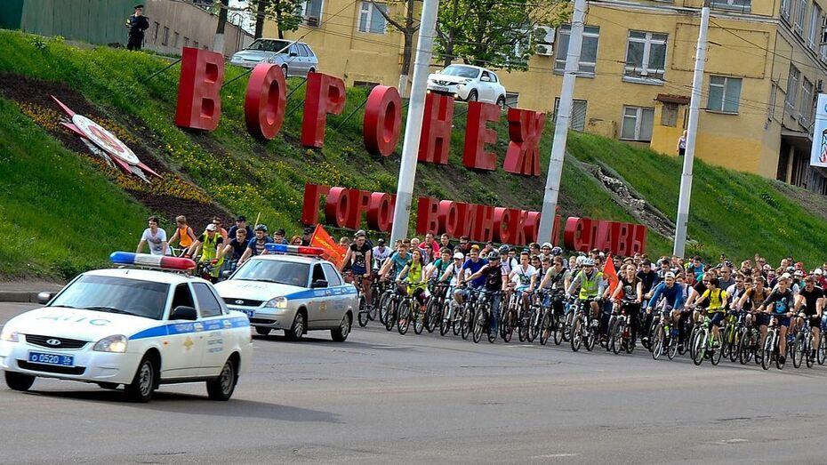 В Воронеже на велопробег Победы вышли 1,5 тыс велосипедистов