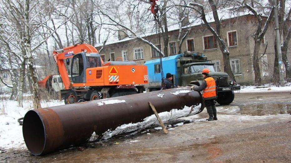 Ремонт водовода на пересечении улиц Газовой и Гайдара завершен