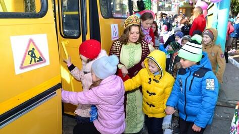 Грибановские школьники получили новый автобус