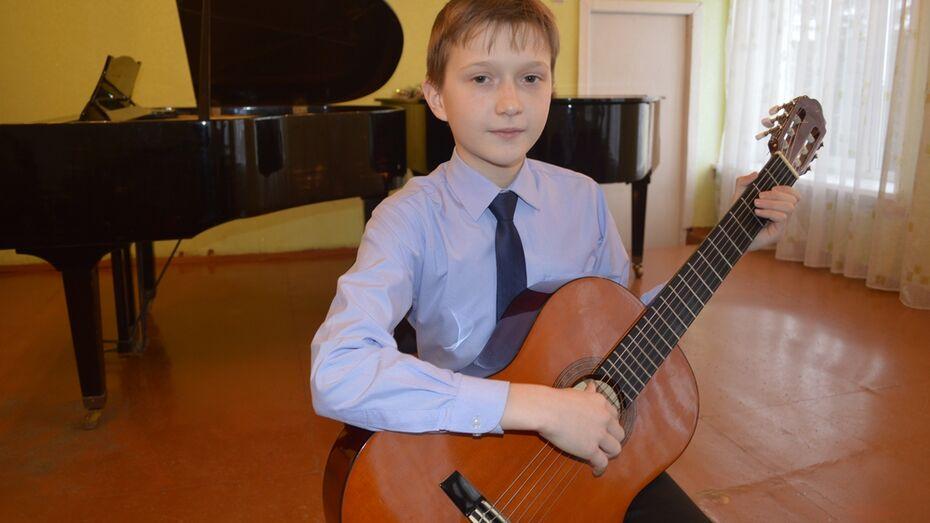 Новоусманский школьник победил в областном музыкальном конкурсе