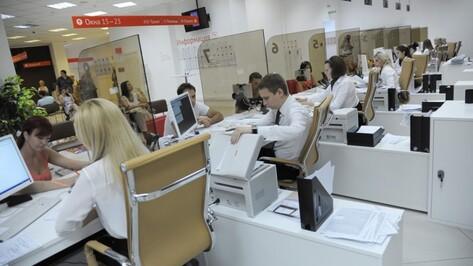 Жители Воронежской области стали чаще регистрировать недвижимость в МФЦ