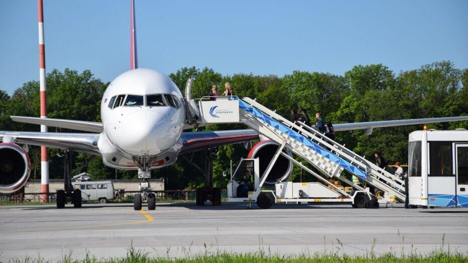 Два авиарейса из Воронежа в Москву задержали из-за непогоды в столице