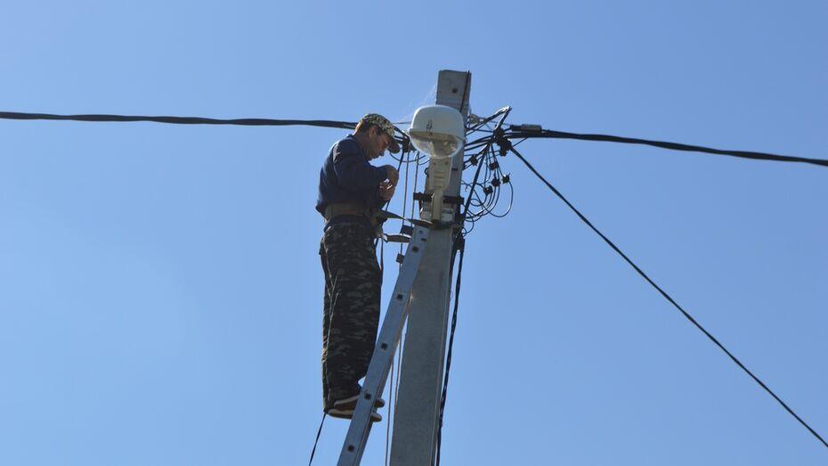 В Эртиле на улицах установят 1 450 энергосберегающих светильников