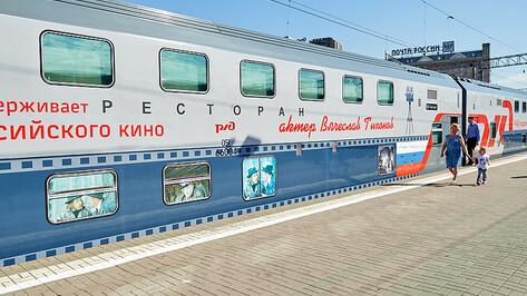 Дизайнеры оформят двухэтажные поезда «Москва-Воронеж» кинокадрами