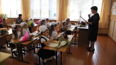 Воронежская Общественная палата упростит подготовку школ к учебному году