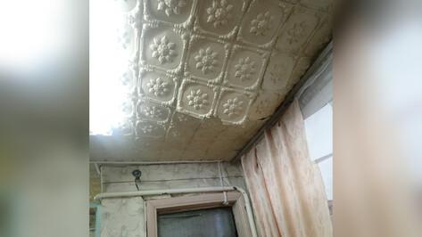 На «падающий» в почтовом отделении потолок пожаловались воронежцы