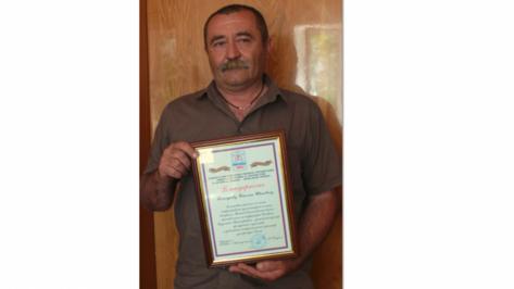 Рамонские афганцы помогли ветеранам с Донбасса