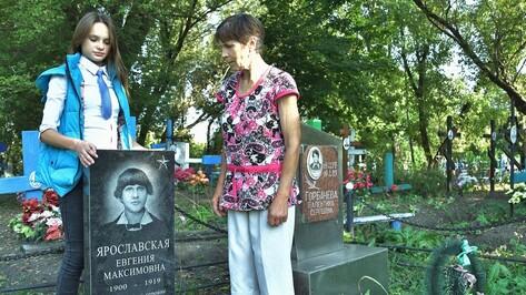 В бутурлиновском селе установили памятник участнице Гражданской войны