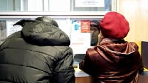 В Воронежской области снимут с обращения две электрички