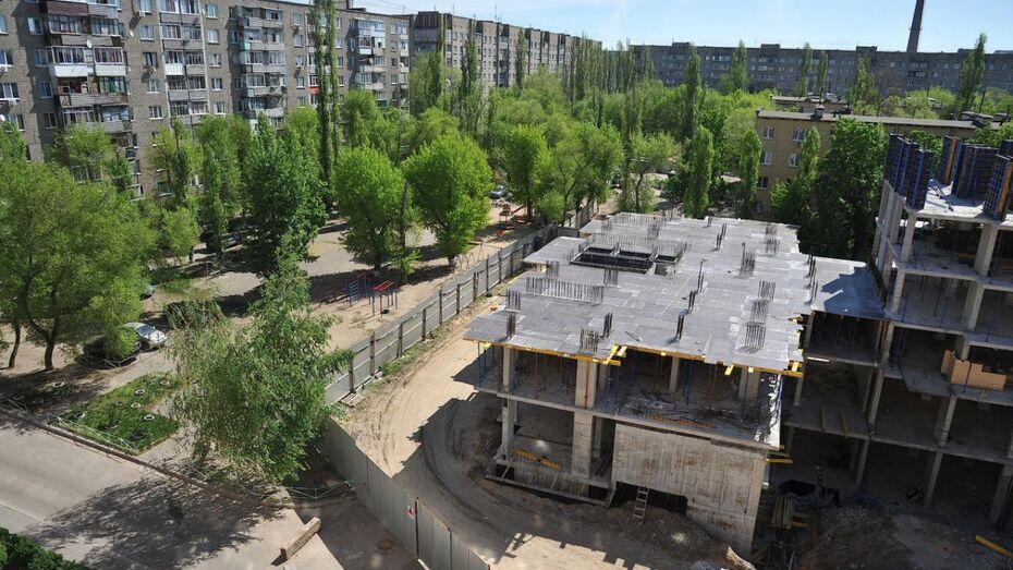 В Воронежской облдуме обсудили механизмы защиты прав обманутых дольщиков