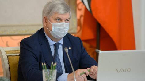 Воронежский губернатор предложил привлечь общественников к контролю раздельного сбора ТКО