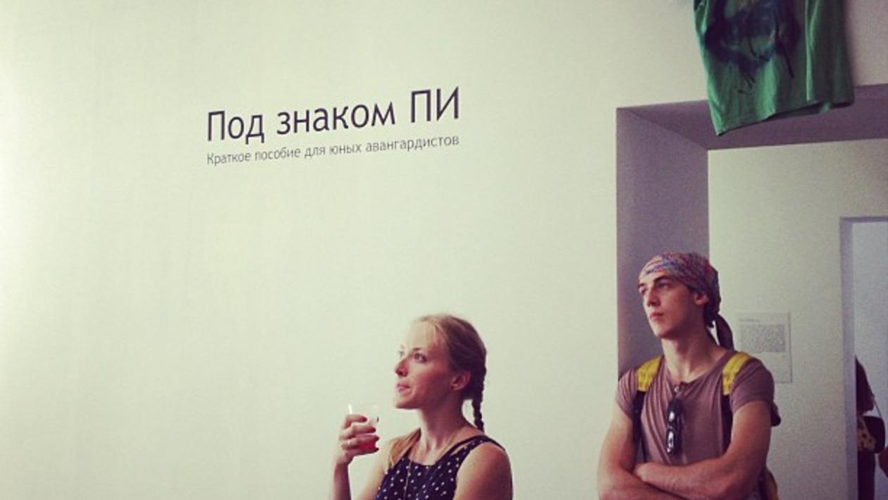 В Воронеже на один вечер открылась выставка об истории современного искусства